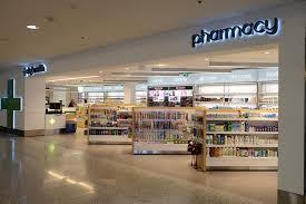 صورة لصيدلية