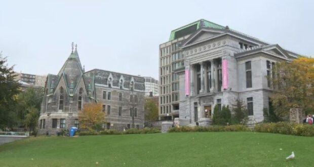 صورة لمباني جامعة ماكجيل حيث المئات من موظفي جامعة ماكجيل يعملون بدون أجر منذ أغسطس