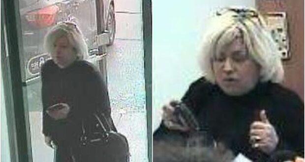 صورة للمرأة التي تبحث الشرطة عن امرأة زُعم أنها دخلت إلى حساب بنكي لشخص آخر