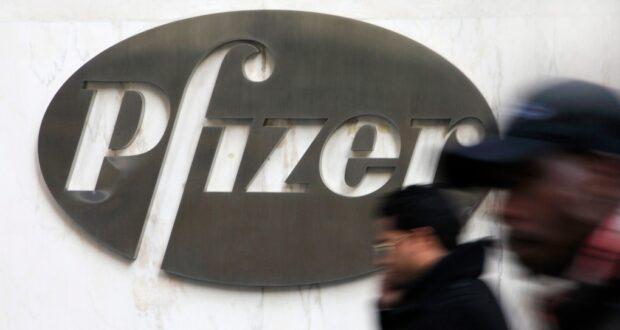 صورة لشعار شركة فايزر ،جبث صرحوا بأن أقرب وقت للحصول على لقاح جيد لفيروس كورونا منتصف نوفمبر