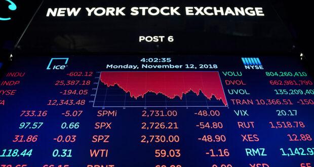 صورة توضح مواقع تداول الاسهم في نيويوك