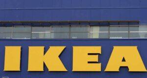 صورة لمتجر ايكيا IKEA Canada التي عرضت شراء الاثاث القديم