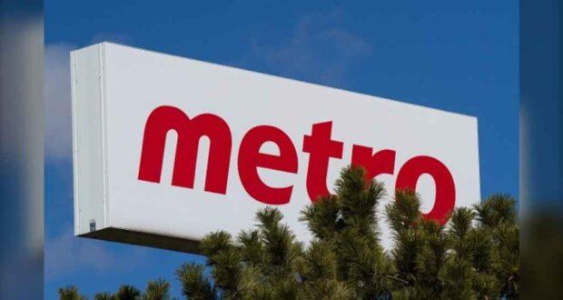 صورة لشعار شركة مترو حيث شركة مترو تسجل ارتفاع في أرباحها ومبيعاتها حسب تقرير الربع الرابع من العام