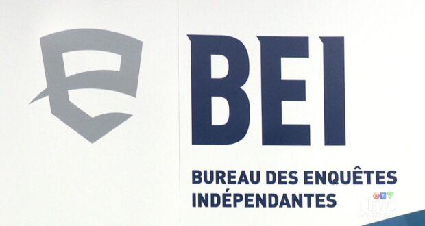 صورة لشعار مكتب التحقيقات المستقل حيثهيئة الرقابة تحقق بعد العثور على رجل فاقد الوعي في زنزانة شرطة مدينة كيبيك