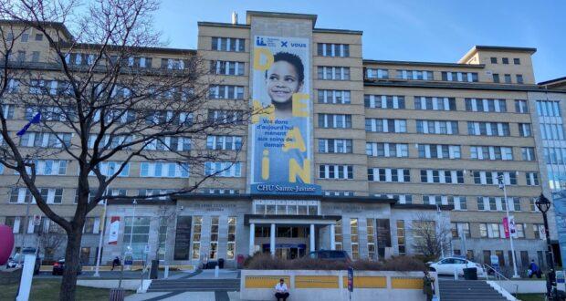 صورة لمستشفى Ste-Justine في مونتريال حيث وفاة صبي يبلغ من العمر 16 عامًا بسبب COVID-19 في مستشفى مونتريال